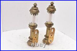 PAIR Vintage Wall Sconce Candle Holder Lamp Light Fixture Lantern RailRoad Train
