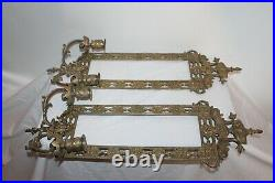 Pair Vintage Neo Classical Wall Sconce Candle Holder Brass Metal Koi Fish Scroll